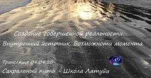 040420